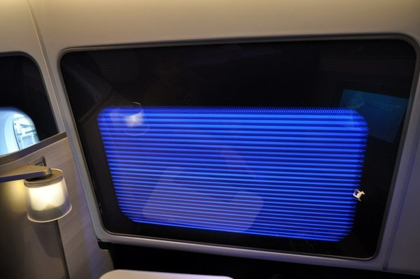 British Airways First Class Review  - Electronic Window