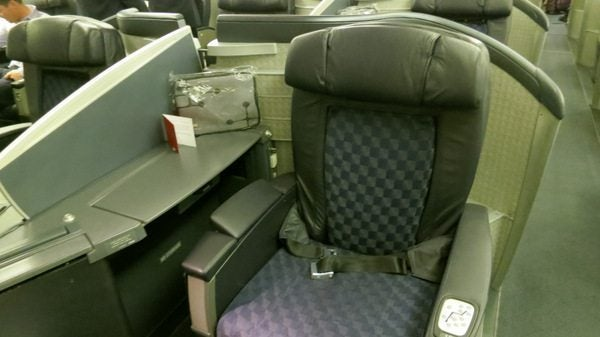 American Airlines Flagship Service