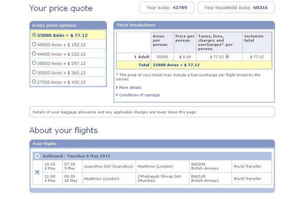 Cheap Avios Redemptions 2