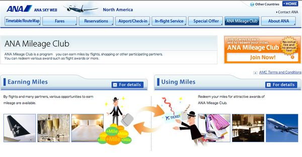 The Ultimate Guide To United Miles: Part 7 – Using The ANA Website to Find Star Alliance Award Seats