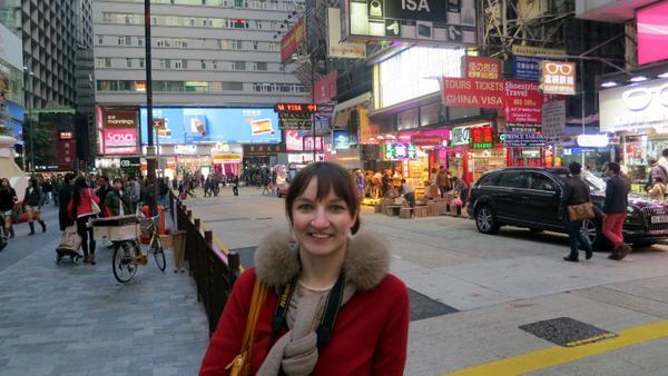 Activities In Hong Kong