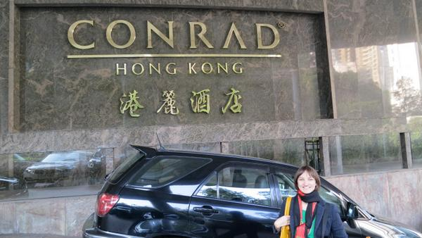 An Asian Holiday: Part 9 – Our Free Stay at the Conrad Hong Kong