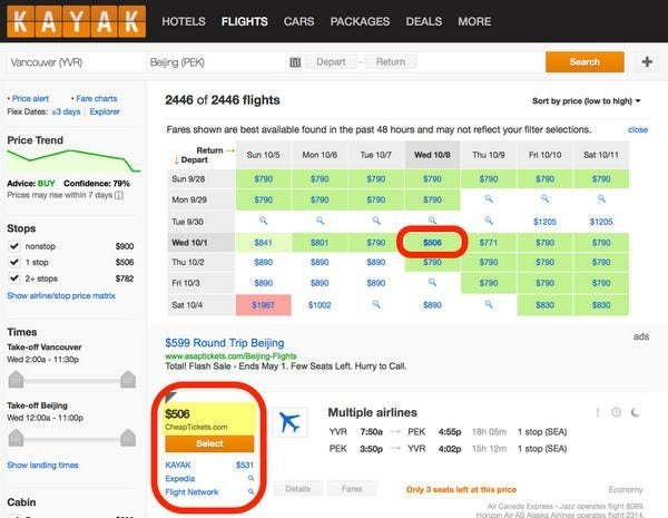 Vancouver To Beijing, China For 531 Won't Last