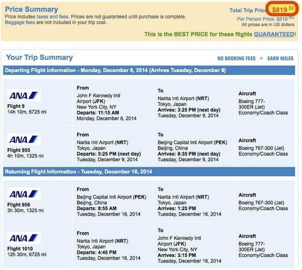 Ends This Month 100 US Airways Miles Bonus