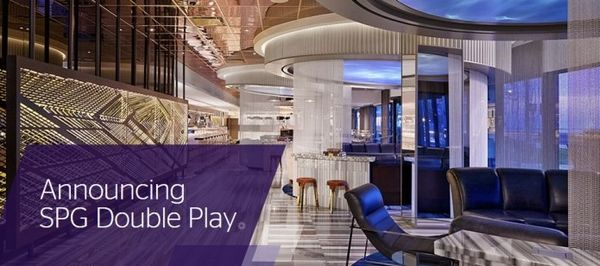 Is The Starwood Double Play Promotion A Good Deal