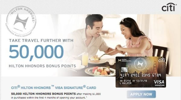 New Citi Hilton HHonors Visa Perks Aren't Much Better