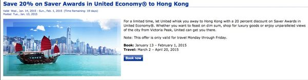 News You Can Use – Discounted Coach Awards to Hong Kong, 25% Off Club Carlson, and More!