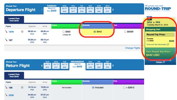 HOT Business Class DC To Beijing For 450 Won't Last