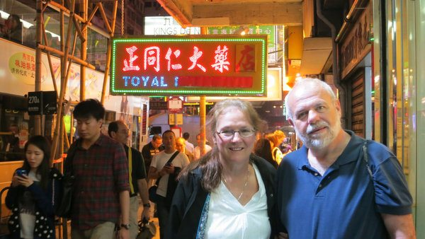 A Stopover in Vibrant Hong Kong: Part 4 – Activities in Hong Kong