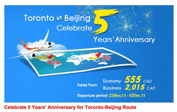 News You Can Use 418 To Beijing 50 Off Hotels 25 Back At Best Western Bonus Points At Choice Hotels