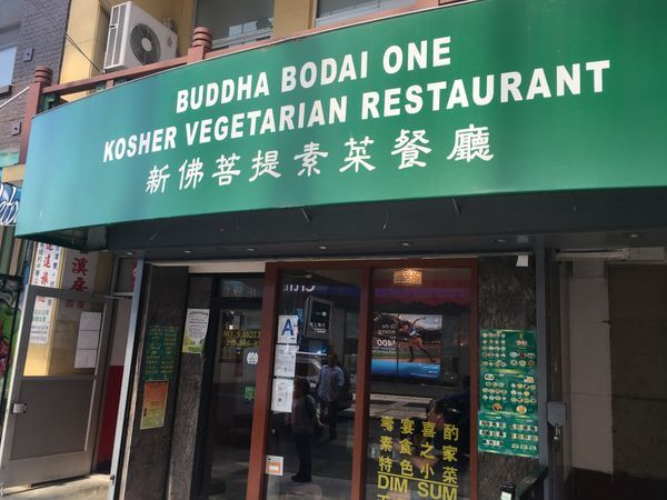 Visiting My Mom Sister In NYC Part 2 Review Of 4 Veggie Restaurants