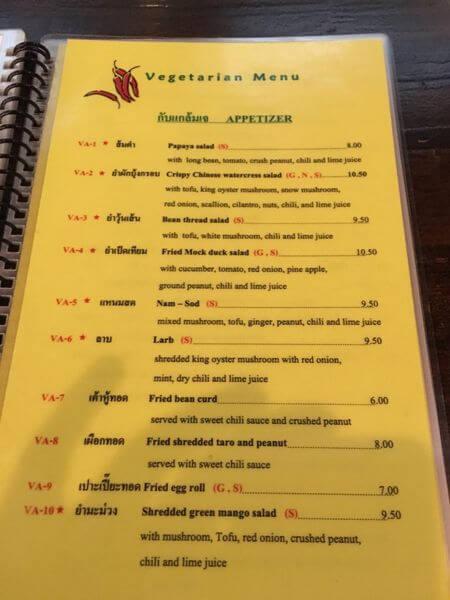 Sri Pra Phai Restaurant