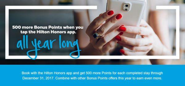 Hilton App Bonus 2017