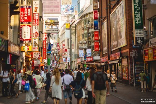 How to Stay in Tokyo for Free: Part 4 – What to Do in Tokyo