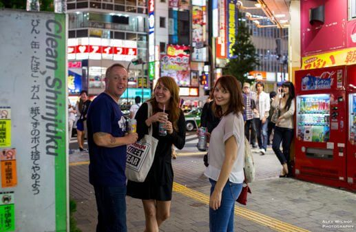 How To Stay In Tokyo For Free Part 4 What To Do In Tokyo