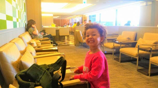 Airport Lounge Access For Family Travel