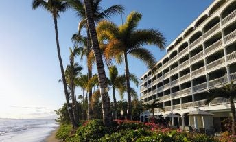 Lahaina Shores Beach Resort review: The best way to use a Hyatt free night certificate in Hawaii?? - featured image