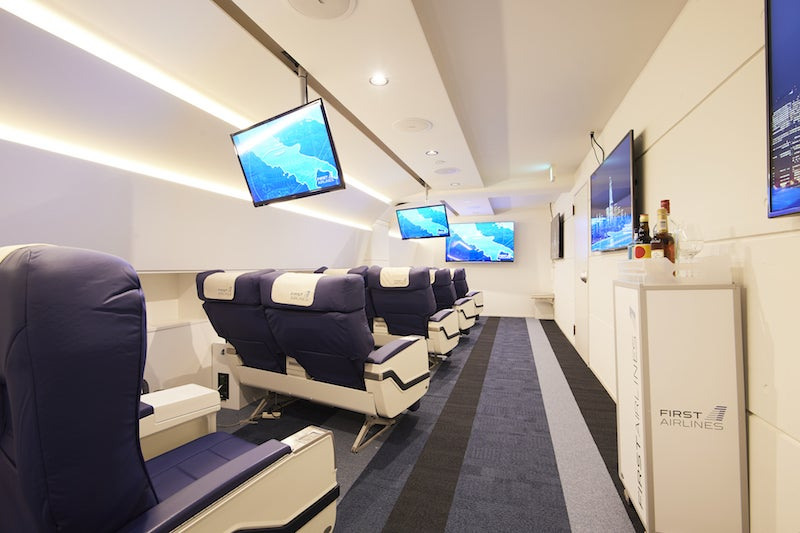 Japanese Company Introduces $46 Business Class Fare…to Nowhere